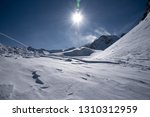 view of the mountains around... | Shutterstock . vector #1310312959
