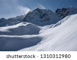 view of the mountains around... | Shutterstock . vector #1310312980