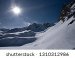 view of the mountains around... | Shutterstock . vector #1310312986