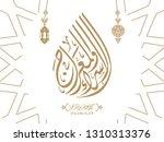isra' and mi'raj arabic islamic ... | Shutterstock .eps vector #1310313376