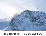 view of the mountains around... | Shutterstock . vector #1310318530