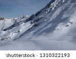 view of the mountains around... | Shutterstock . vector #1310322193