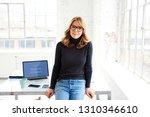 portrait shot of attractive... | Shutterstock . vector #1310346610