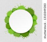 banner with green blobs... | Shutterstock .eps vector #1310349283