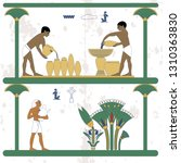 ancient egypt background. water ... | Shutterstock .eps vector #1310363830