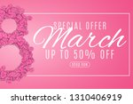 banner for 8 march sale. happy... | Shutterstock .eps vector #1310406919