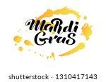 "hand drawn ""mardi gras""... | Shutterstock .eps vector #1310417143"