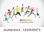 running marathon people run... | Shutterstock .eps vector #1310420473