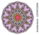 mandala flower decoration  hand ... | Shutterstock .eps vector #1310422606