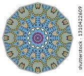 mandala flower decoration  hand ... | Shutterstock .eps vector #1310422609