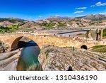 malabadi bridge in the... | Shutterstock . vector #1310436190