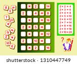 multiplication table by 2 for... | Shutterstock .eps vector #1310447749