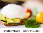healthy breakfast with... | Shutterstock . vector #1310449600