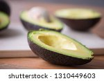 close up of a fresh juicy... | Shutterstock . vector #1310449603