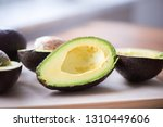 close up of a fresh juicy... | Shutterstock . vector #1310449606