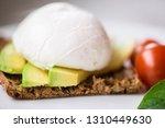 healthy breakfast with... | Shutterstock . vector #1310449630