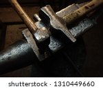traditional ancient forge... | Shutterstock . vector #1310449660