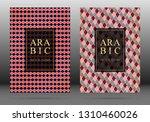 moroccan pattern vector cover... | Shutterstock .eps vector #1310460026
