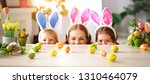 happy easter  family mother and ... | Shutterstock . vector #1310464079