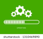 system software update or... | Shutterstock .eps vector #1310469890