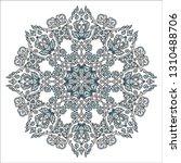 hand drawn vector turkish...   Shutterstock .eps vector #1310488706