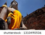 ayutthaya thailand   november14 ... | Shutterstock . vector #1310490536