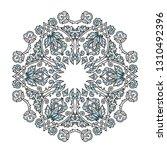 round vector line art mandala...   Shutterstock .eps vector #1310492396