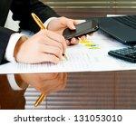 business woman hands in office   Shutterstock . vector #131053010