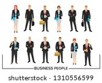 set business people character...   Shutterstock .eps vector #1310556599