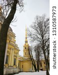 saint peter and paul cathedral... | Shutterstock . vector #1310587973