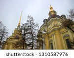 saint peter and paul cathedral... | Shutterstock . vector #1310587976