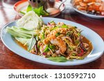 close up of shrimp salad with... | Shutterstock . vector #1310592710