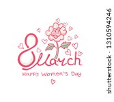 happy women's day vector... | Shutterstock .eps vector #1310594246
