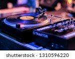 serang  indonesia   08th 04... | Shutterstock . vector #1310596220