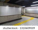 blank billboard located in... | Shutterstock . vector #1310609039