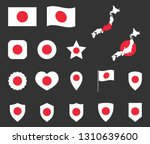 japan flag icons set  japanese... | Shutterstock .eps vector #1310639600
