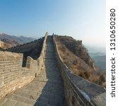 great wall of beijing china   Shutterstock . vector #1310650280