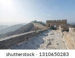 great wall of beijing china   Shutterstock . vector #1310650283