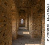 great wall of beijing china   Shutterstock . vector #1310650286