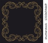 gold ornament baroque style.... | Shutterstock .eps vector #1310654669