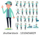 a set of men in sportswear with ... | Shutterstock .eps vector #1310656829