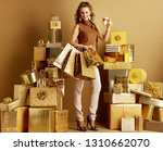 full length portrait of happy... | Shutterstock . vector #1310662070
