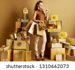 full length portrait of smiling ... | Shutterstock . vector #1310662073