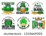 happy saint patrick day party... | Shutterstock .eps vector #1310669303