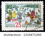ussr circus 1960. postage...   Shutterstock . vector #1310671340