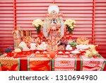 bangkok  thailand   feb 6  2019 ...   Shutterstock . vector #1310694980