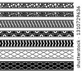 set of seamless pattern brushes ... | Shutterstock .eps vector #1310729636