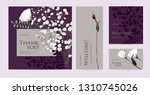 a set of luxury cards with the... | Shutterstock .eps vector #1310745026