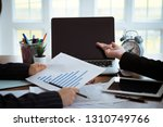 business people meeting to... | Shutterstock . vector #1310749766
