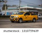 chiangmai  thailand   january... | Shutterstock . vector #1310759639
